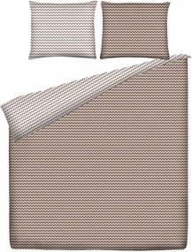 Ten Cate Home   Dekbedovertrekset Jazz tweepersoons: breedte 200 cm x lengte 200/220 cm + taupe, naturel dekbedovertreksets   NADUVI outlet