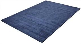 Perez Vloerkleden | Vloerkleed Dewi lengte 230 cm x breedte 160 cm blauw vloerkleden 100% polyester microvezel vloerkleden | NADUVI outlet